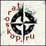 Тароскоп