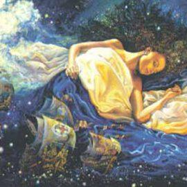 Наши сны