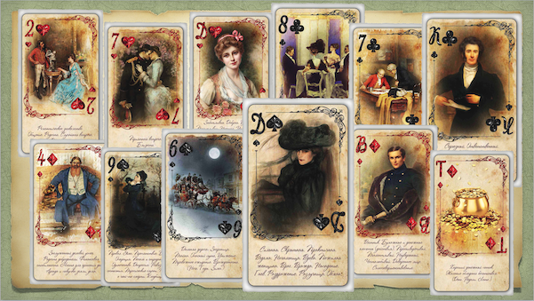 Игральные карты для предсказаний. Красные и черные бриллианты. Галерея.