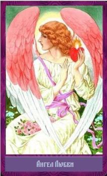 Ангелы Е.Свитко